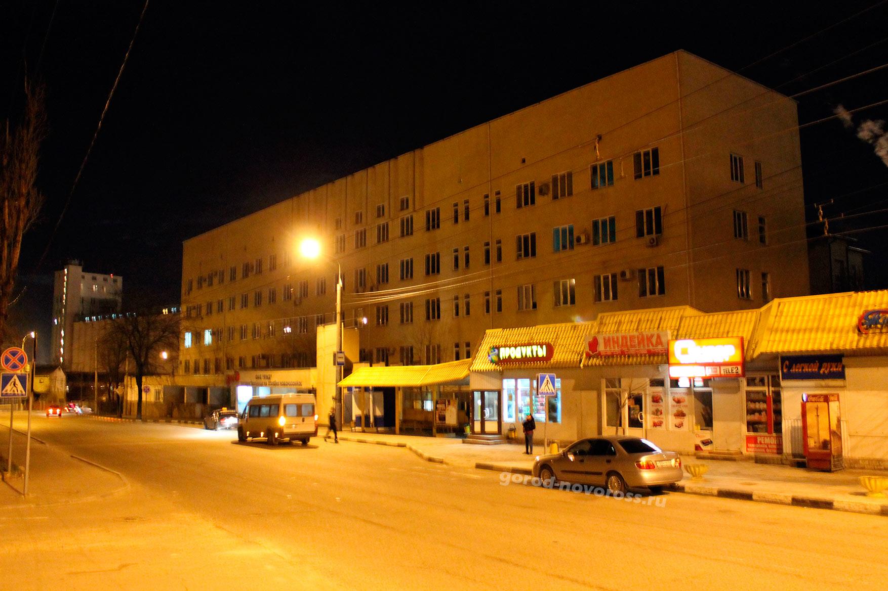 Районная больница орла