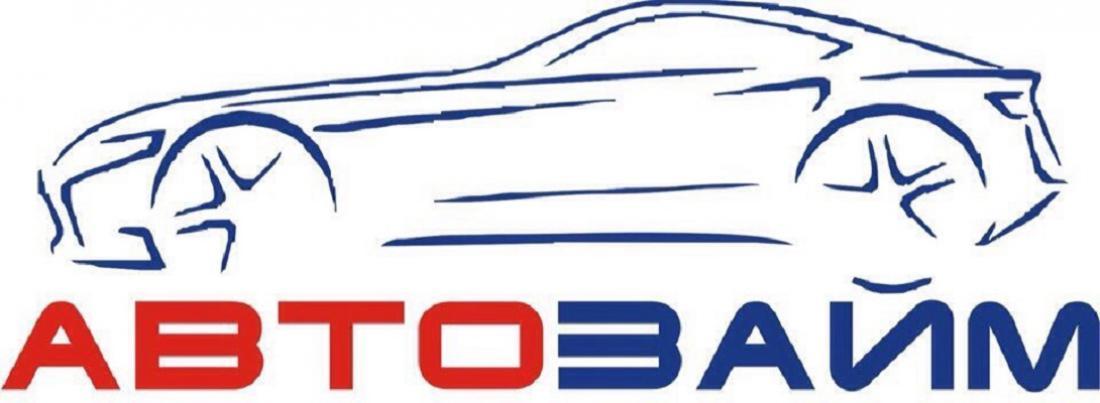 Автомобили в кредит в новороссийске