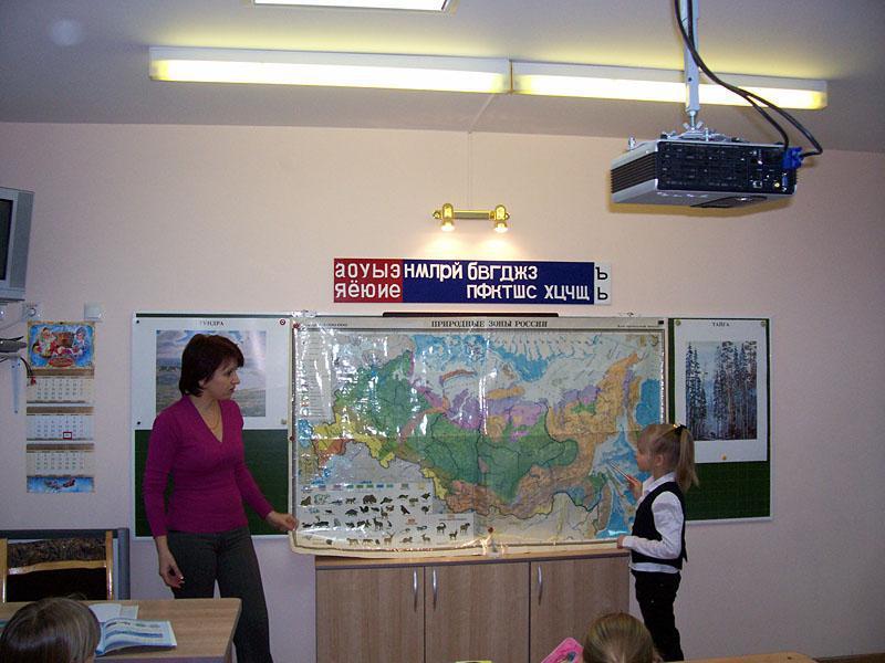 Школа 4 г Нелидово Тверской области