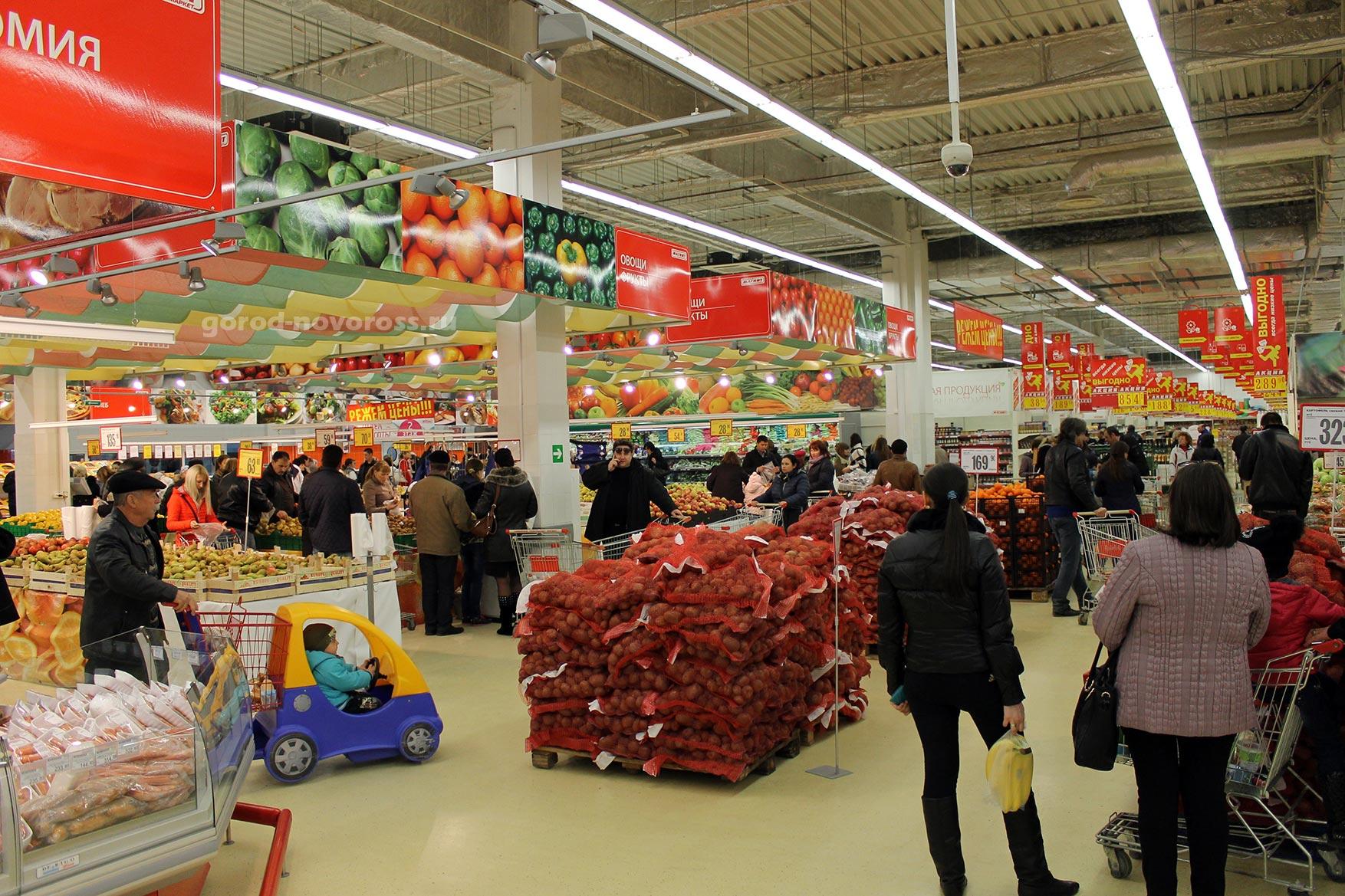 Краснодар работа охранник гипермаркет магнит