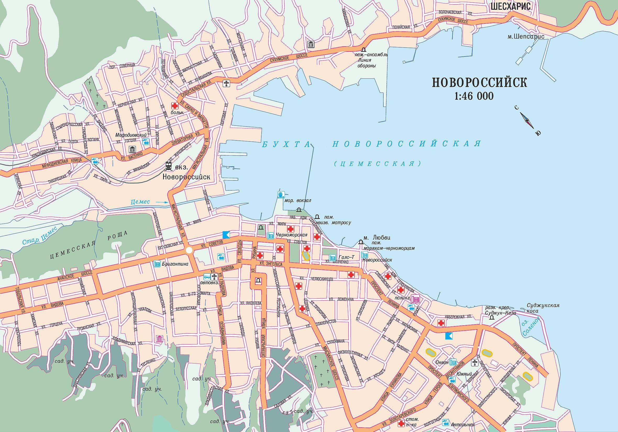 Администрация и Дума города Новороссийска