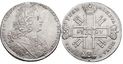 Новороссийск наводнили продавцы поддельных серебряных монет .