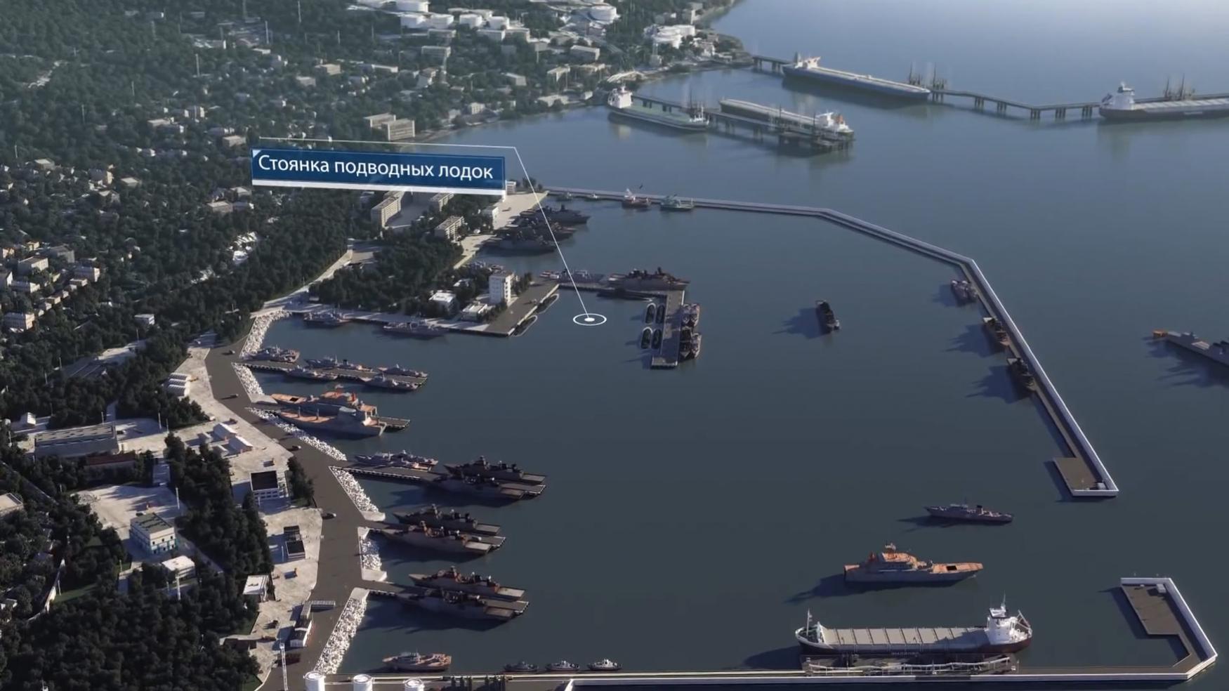 Военно-морская база Черноморского флота в Новороссийске