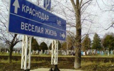 http://gorod-novoross.ru/news_foto/mini/4lll8praismo_5mgsk1kwvaduffrncf7eid2-tbfpy0fphjvni.jpg