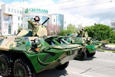 Парад Победы 9 мая 2015 года