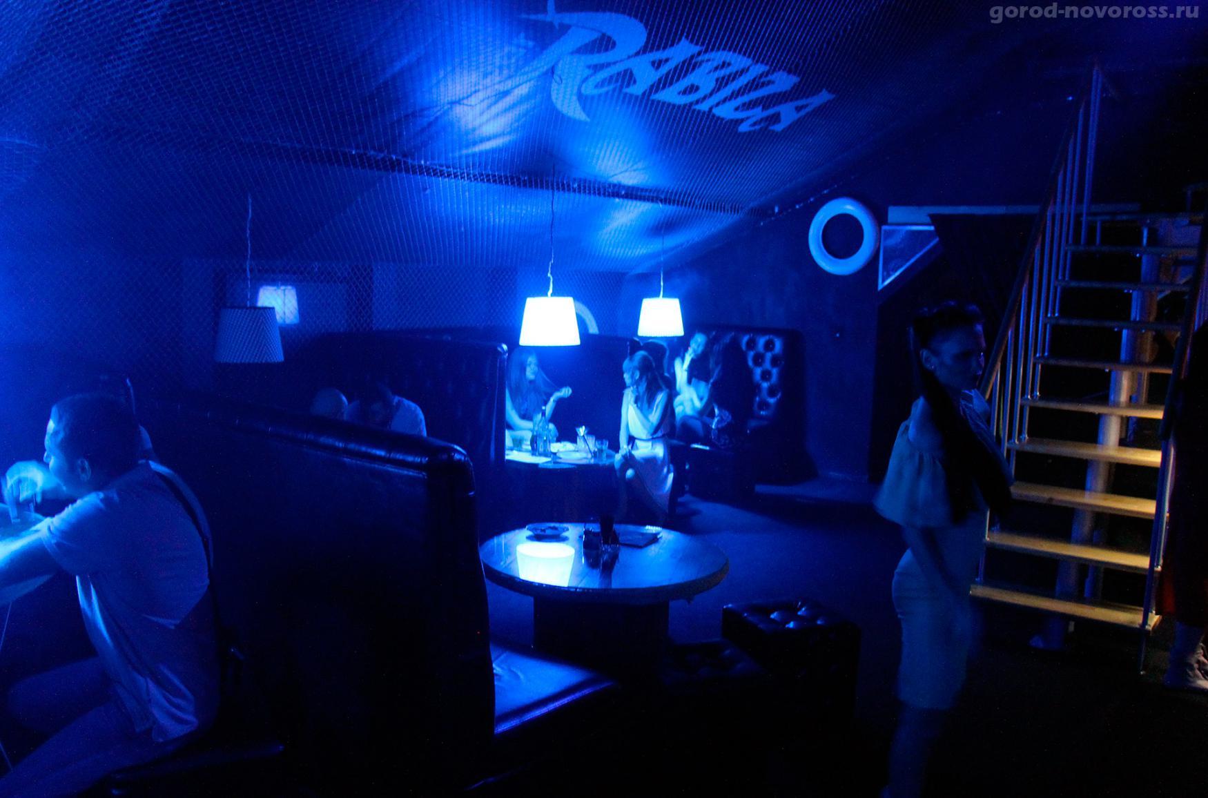 доехали ночной клуб оранж новороссийск фотоотчеты конторы