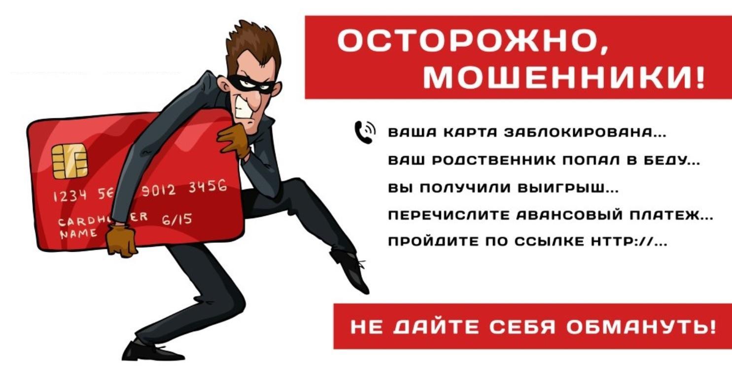 Новороссийске взять кредит варфейс как получить кредит
