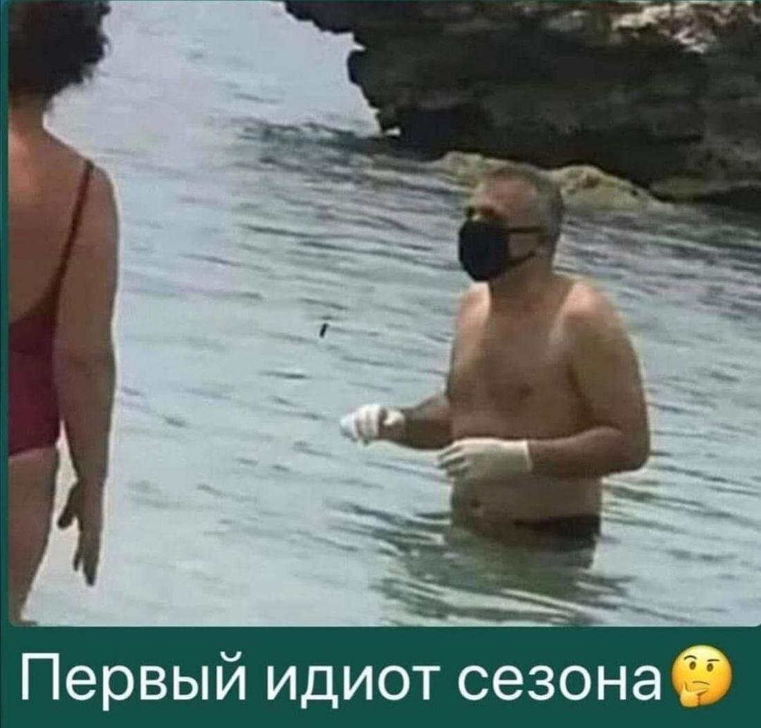 пояснице фото на пляжах идиоты покупаю камамбер фермеров