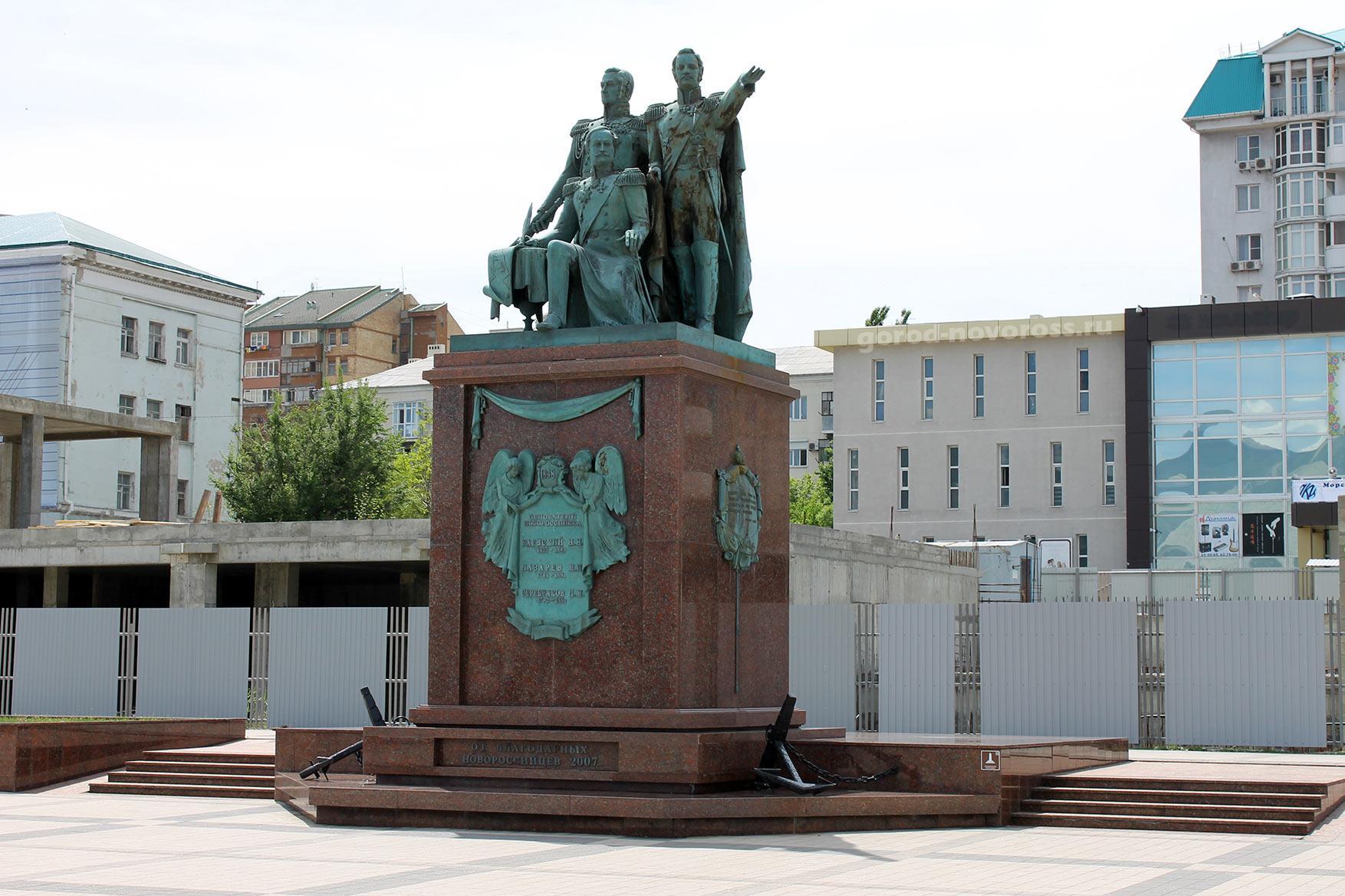 колдуну памятники новороссийска фото с описанием этого