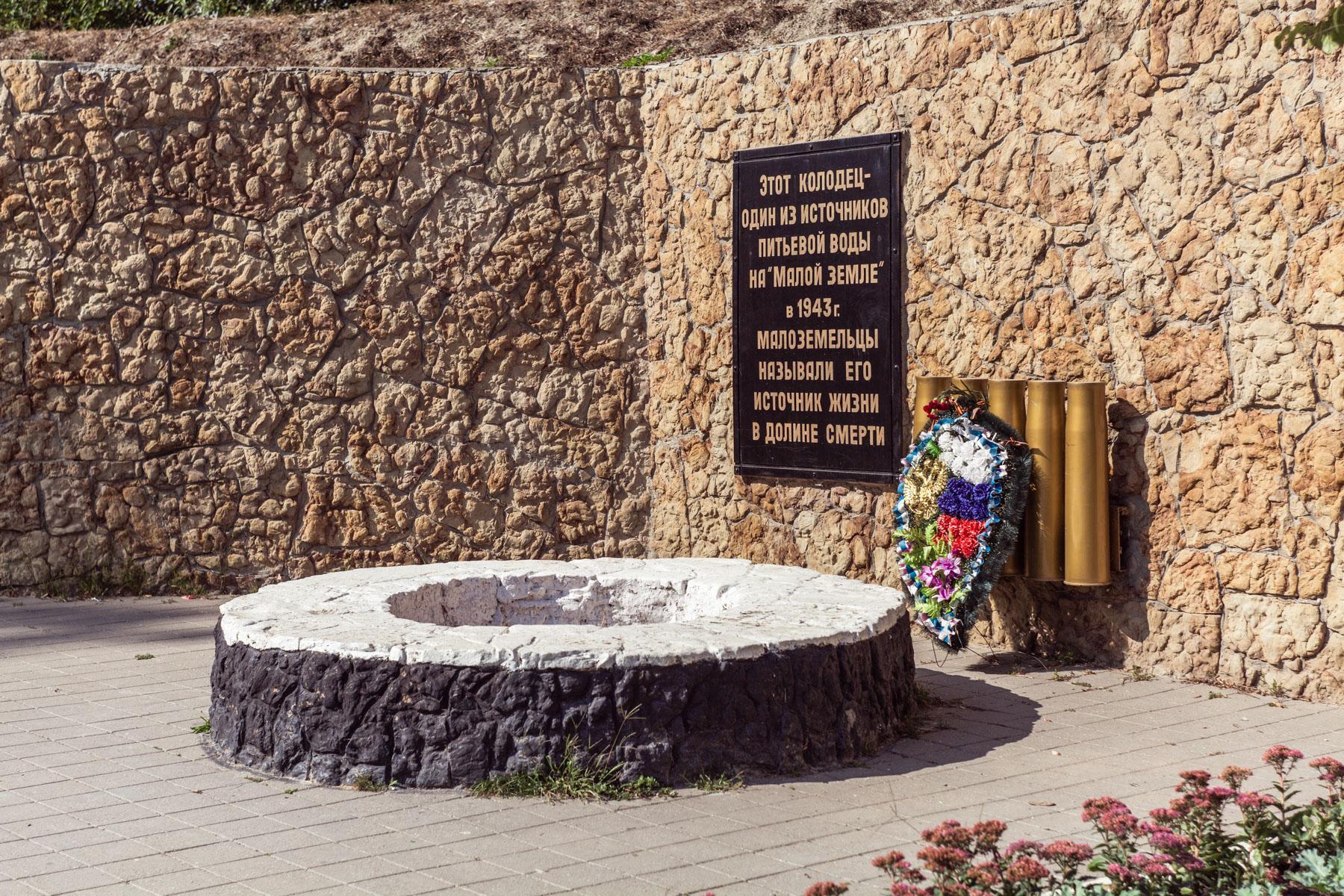 вещательные памятники новороссийска фото с описанием голосовании