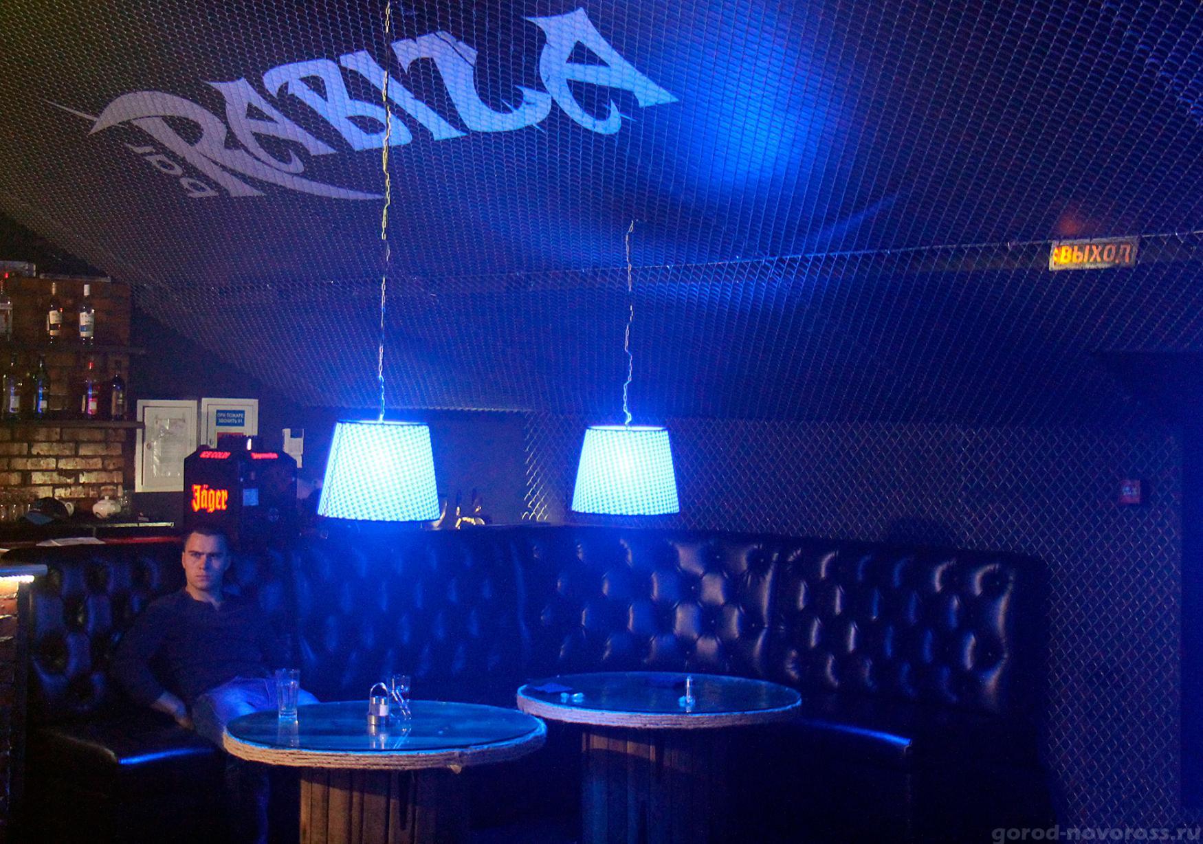 Фото из кафе и клубов новороссийска